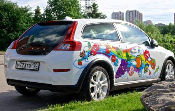 Volvo icecreame